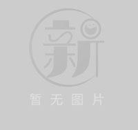 """祝贺!中车唐山公司总装配二厂端子压接班荣获""""全国五一巾帼奖状"""""""