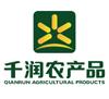 唐山银泉房地产开发有限公司的企业标志