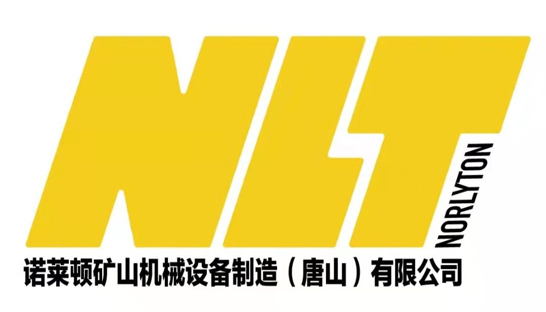 唐山顺浩环保科技有限公司的企业标志